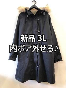 新品☆3L♪黒♪内ボア取り外せるモッズコート☆f217