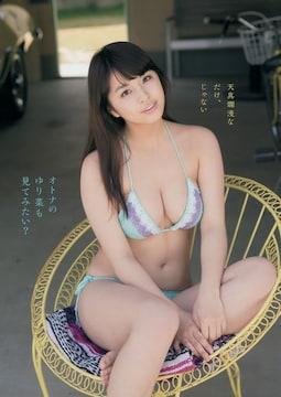 送料無料!柳ゆり菜☆ポスター3枚組10〜12