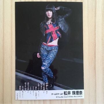 SKE48 松井珠理奈 鈴懸〜 生写真 AKB48