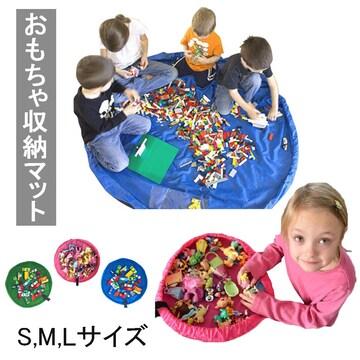 限定490円セール★ベストセラー おもちゃ収納マット 青M