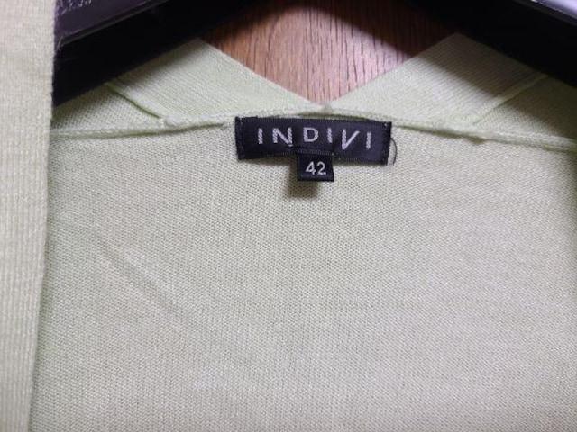 INDIVI昨季美品ライムグリーンロングトッパーカーディガン大きいサイズ4213号15号 < ブランドの