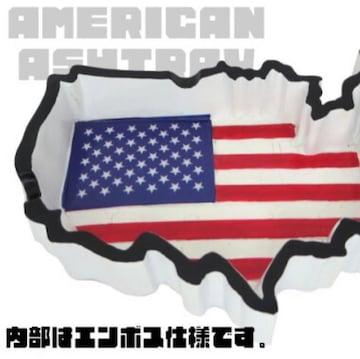USA  星条旗 灰皿 煙草 シガートレイ アメリカ