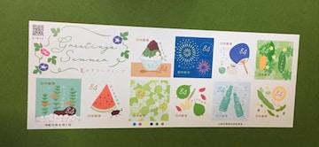 2021 夏のグリーティング★84円切手1シート★シール式