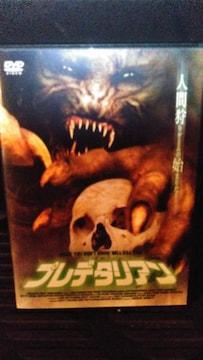DVDソフト プレデタリアン