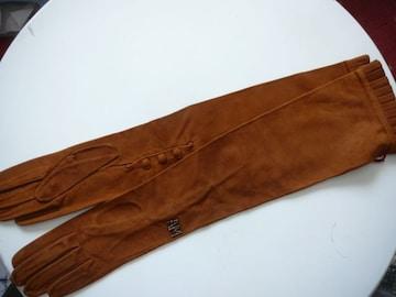 アンナモリナーリロング丈58cmスェード21手袋キャメル