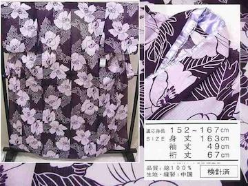 竪絽風の涼しげな生地 プレタ浴衣 赤紫 新品 おまけ付き