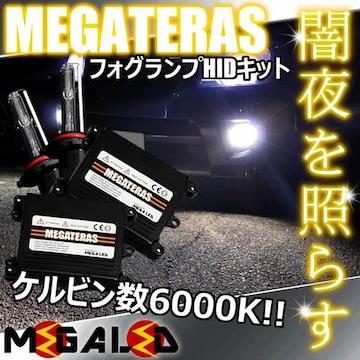 mLED】クラウンエステートロイヤル17/フォグランプHIDキット/HB4/6000K