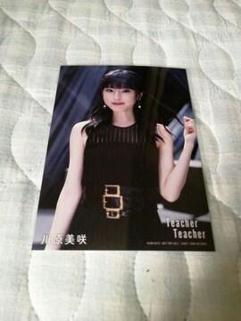 AKB48 Teacher Teacher 川原美咲特典写真