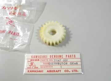 カワサキ H1 H1A H1C ディストリビューター・ギアー 絶版新品