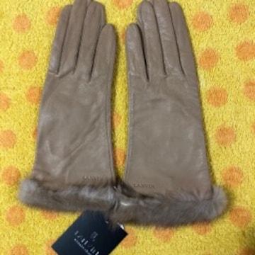 ランバン ファー羊皮革手袋 ベージュ