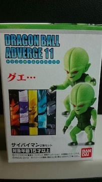 ドラゴンボール アドバージ 11 サイバイマン 2体set 未開封 新品 販売終了品