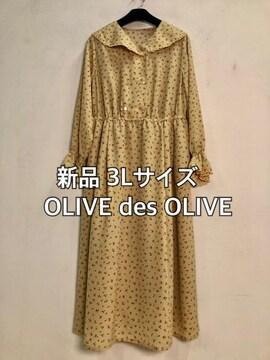 新品☆3LオリーブOLIVE des OLIVEさくらんぼワンピース黄☆j627