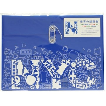 日本製東京カートグラフィックブリーフケース