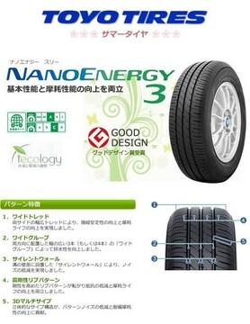 ★155/65R13 緊急入荷★TOYO NANO ENERGY 3 新品タイヤ 4本セット