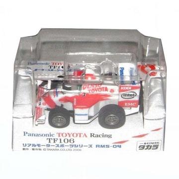 チョロQ 六健 オリジナル 限定 Panasonic TOYOTA レーシング TF106