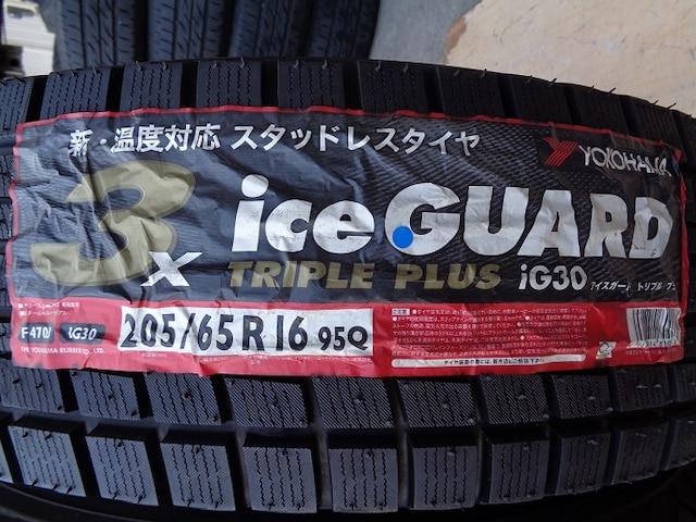 205/65R16 ☆iG30☆ 未使用品2本セット < 自動車/バイク