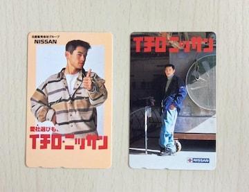 テレホンカード『イチロー』2枚組