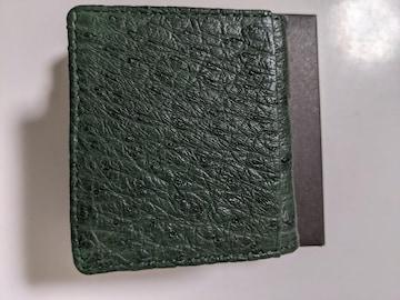 オーストリッチ革2つ折財布新品グリーン
