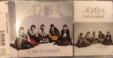 激安!激レア!☆嵐/Love so sweet☆初回プレス盤/ファイル付き!☆