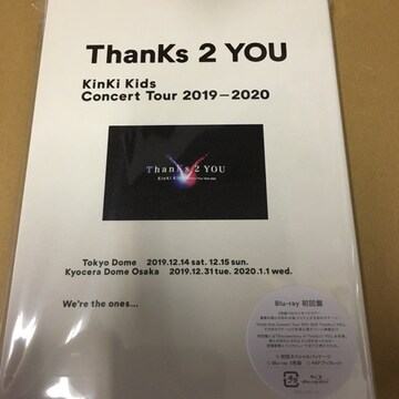 即決 KinKi Kids Tour ThanKs 2 YOU 3Blu-ray  初回盤 新品