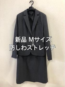 新品☆M防しわUV ストレッチスカートスーツ グレー☆d217