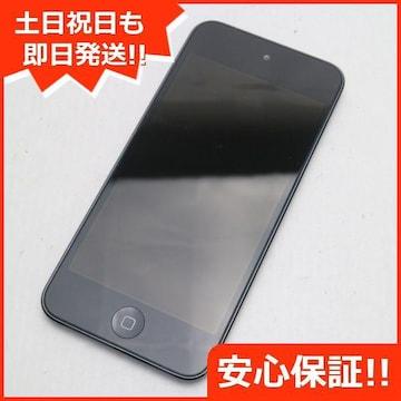 ●安心保証●超美品●iPod touch 第5世代 32GB ブラック●
