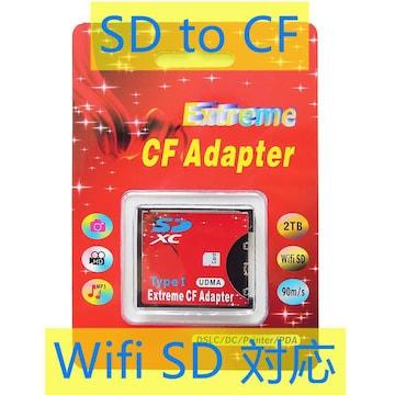C004 SD to CF カードアダプター WiFi SD/SD 対応