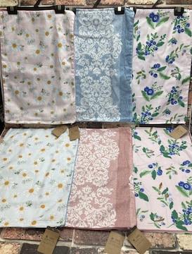 『12種から2枚』綿100%で快適!ファスナー式枕カバー(43x63cm)