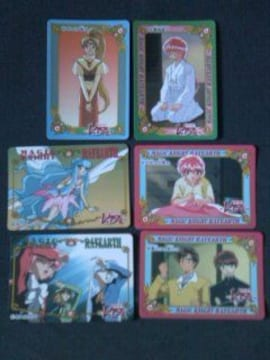 ●レイアース/カード/6枚