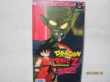 新品レアスーパーファミコン ドラゴンボールZ超悟空伝