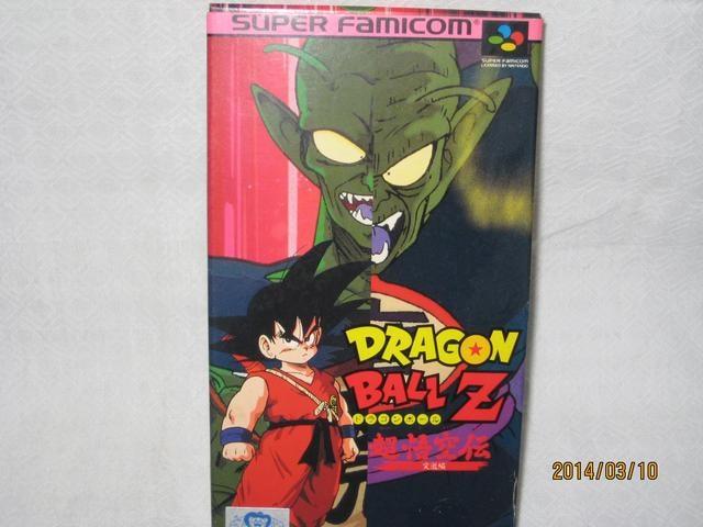 新品レアスーパーファミコン ドラゴンボールZ超悟空伝  < ゲーム本体/ソフトの