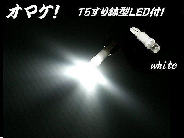 激安!おまけLED付き!機械式汎用バイクスピードメーター/φ60mm < 自動車/バイク