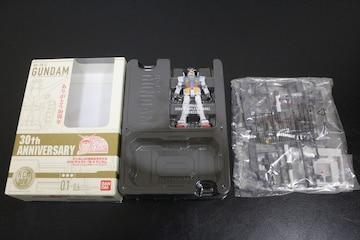 中古 HCM-PRO RX-78ガンダム(30周年記念モデル アニメカラーver)説欠品