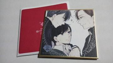 Chara コミックス バースデーフェア2020 ミニ色紙[リセット]いちかわ壱