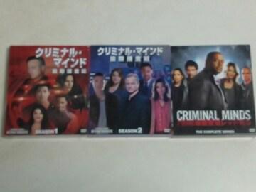 DVD[海外ドラマ/完結]クリミナルマインド スピンオフ コンパクトBOX2作品