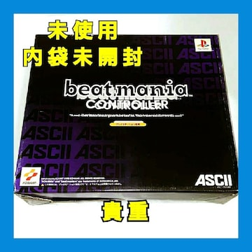 (希少、新品、未使用)PS ビートマニア 専用コントローラー