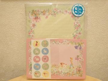 新品未使用レターセット★アルプスの少女ハイジ(水彩柄)