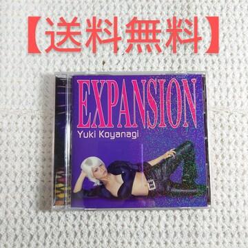 小柳ゆき EXPANSION #EYCD #EY5270