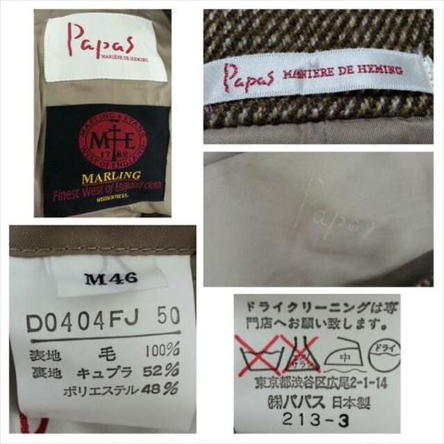 Papas パパス ツイードウールジャケット M46 日本製 バジャックライカ 美品 < 男性ファッションの