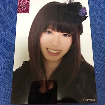 NMB48 山岸奈津美 生写真 AKB48