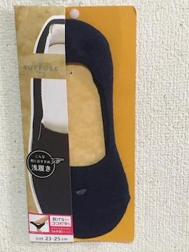 新品★脱げないココピタ/浅履き/23-25�pネイビー¥250スタ