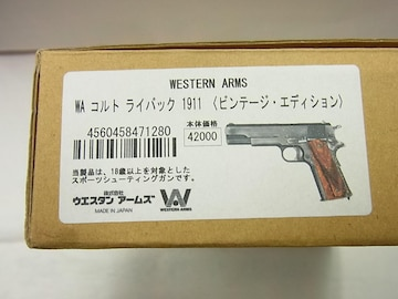 WA GBB コルトライバック1911