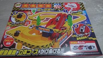◆新品おもちゃ◆緊急車両コースター サウンド搭載