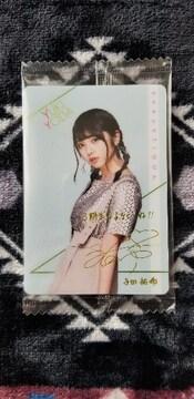 乃木坂46☆与田祐希 ウェハースカード