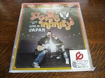 ★スマートレター無料+半額★DoAs Infinity lIVE IN JAPAN 日本