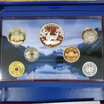 日加修好80周年記念2009年プルーフ貨幣セット
