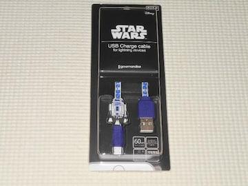 スター・ウォーズ Lightning 対応充電専用ケーブル R2-D2