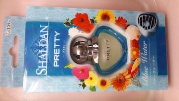 新品車用芳香剤シャルダンプリティ
