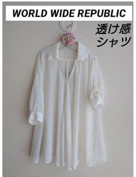 ワールドワイドリパブリック 透けシャツ サイズ2