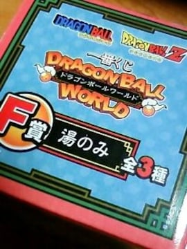 F賞湯のみ一番くじドラゴンボールワールド未使用品青